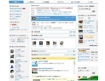 CapD20100628_1.jpeg