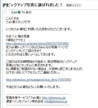 CapD20110420.jpeg