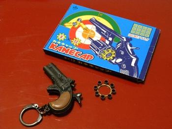 鉄砲キーホルダー2.jpg
